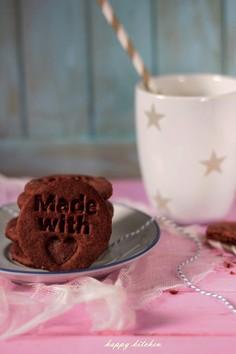 Stempelkowe czekoladowo-cytrynowe ciastka z imbirem